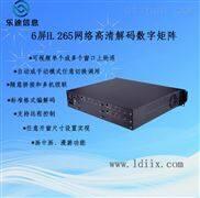 6屏网络高清数字矩阵解码拼接支持远程控制