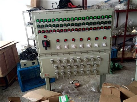 BXM(D)52-6K涂料厂防爆照明动力配电箱