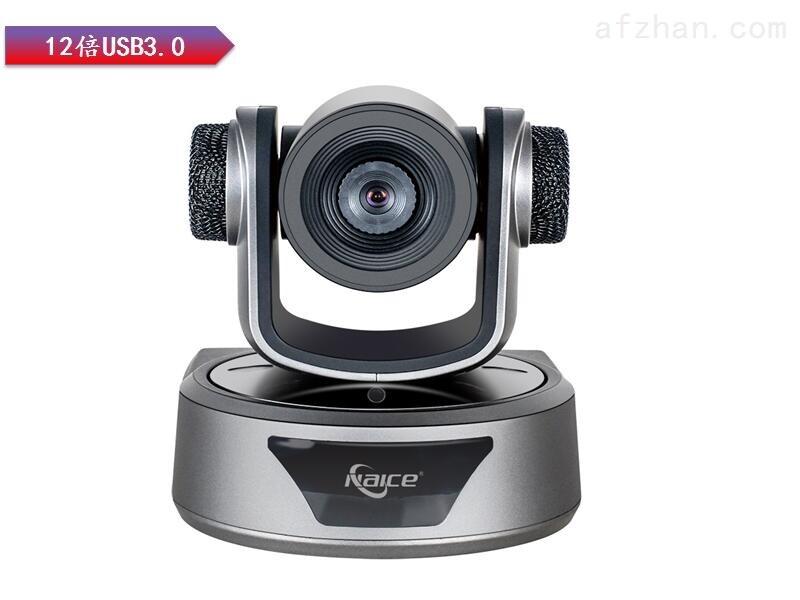 USB3.0高清会议视频摄像机NS-HW12U3
