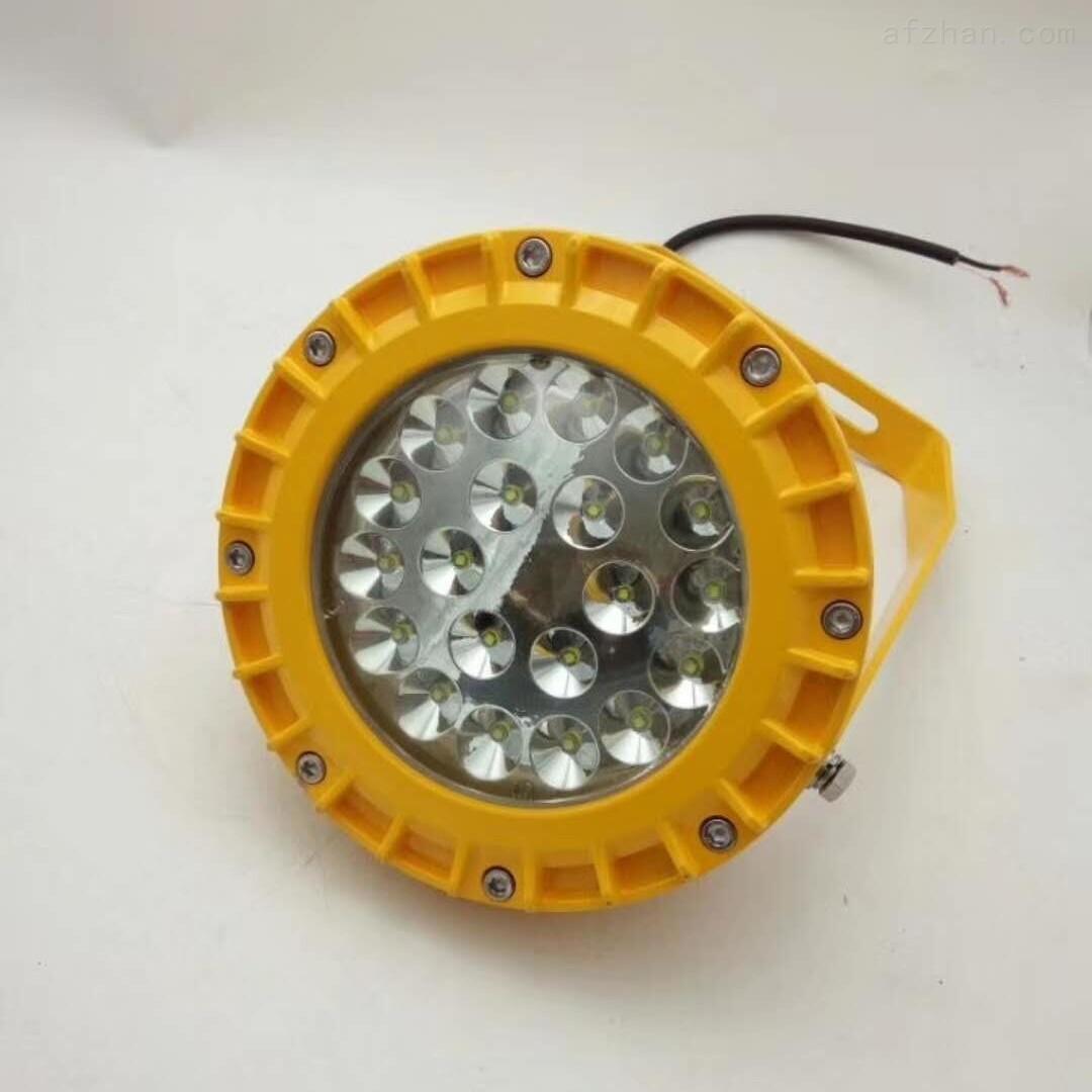 化工厂壁挂式led防爆投光灯50W照明灯价格