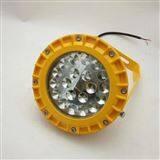 BAT53化工厂壁挂式led防爆投光灯50W照明灯价格