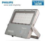 飞利浦BVP283 335W瓦 LED泛光灯