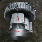 2QB 810-SAH277.5KW 2QB漩涡高压气泵