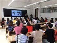 北京迪蓝科技讲解高清智慧课堂的功能应用