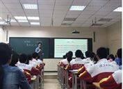 北京迪蓝科技引领高清智慧课堂建设工程