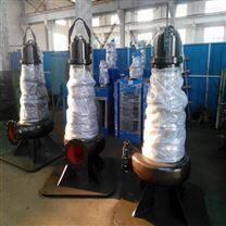 污水潜水泵-大口径潜水轴流泵