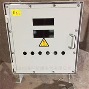BXMD-54-隔爆型防爆防腐配电箱