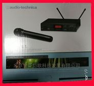 新款促销铁三角 ATW2120 无线手持话筒