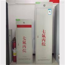供應柜式七氟丙烷滅火裝置氣體滅火設備批發