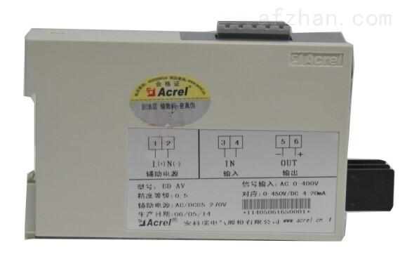 安科瑞交流电压变送器 DC4-20MA 电力系统