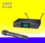 销售铁三角ATW-3141无线话筒详细参数