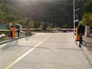 JAT-001-高清車牌自動識別停車場系統