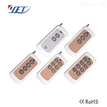 YET185拷貝/對拷型大功率遠距離遙控器