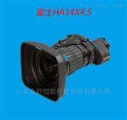 HA14x4.5BERM / BERD-北京總代理富士HA14x4.5BERM / BERD 高清便攜式鏡頭 2/3 14倍高清廣角鏡頭