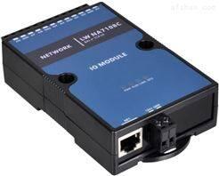 LW NA7108C江苏厂家直销太阳集团型智能模拟量采集器