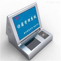 安保登記訪客系統一體機