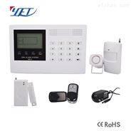 家用防盜報警器YET2000性能穩定安全放心