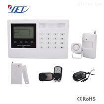 家用防盗报警器YET2000性能稳定安全放心