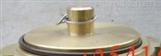 中岛式消防铜闷盖
