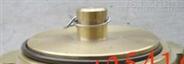中島式消防銅悶蓋