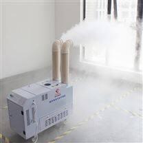 温室大棚用加湿器