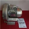 高压鼓风机,单相220V漩涡气泵