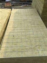 钢丝岩棉板厂家