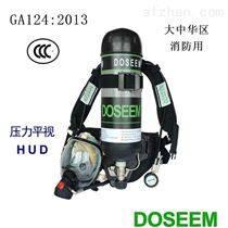 道雄CCCF空气呼吸器 RHZK6.8GA124:2013