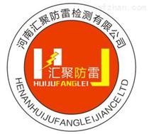 郑州防雷检测工程