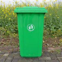 信阳塑料大号园林街道环卫垃圾桶厂家