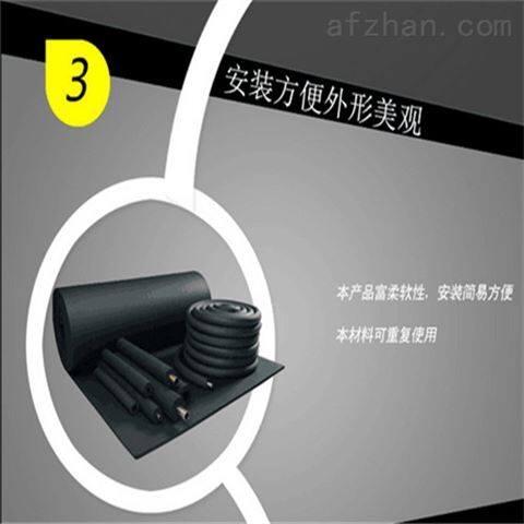 吸音橡塑保温管有效报价