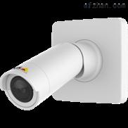 AXIS F1004 Bullet Sensor Unit