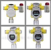 R134A气体泄漏浓度探测仪