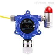 固定式氨气检测报警器