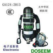 道雄RHZK6.8/A (CCCF) 空氣呼吸器