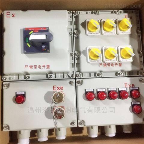 BXM(D)防爆照明配电箱 不锈钢接线箱操作柱