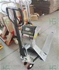 机械设备搬运防爆电子叉车秤精准测量