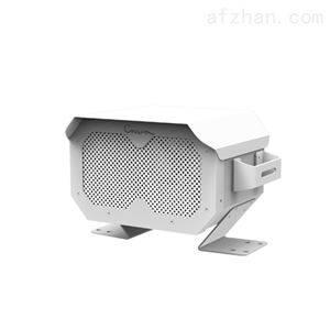 CF8808高清广播号角远程特种防水强声器