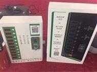 充电桩收费运营管理系统