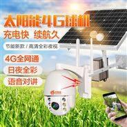 4G摄像头种植 太阳能监控厂家 室外球机
