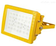 CCD97160W方形防爆灯 CCD97泛光灯
