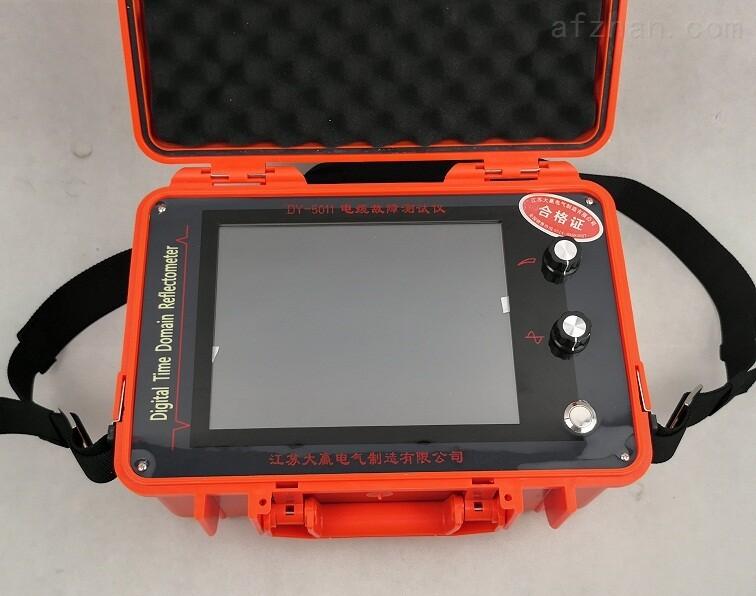 便携式微机型电缆故障测试仪(触摸屏)