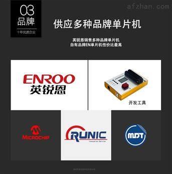 深圳成熟消防联动门电磁门吸单片机方案