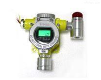 有毒性七氟丙烷气体浓度超标报警设备