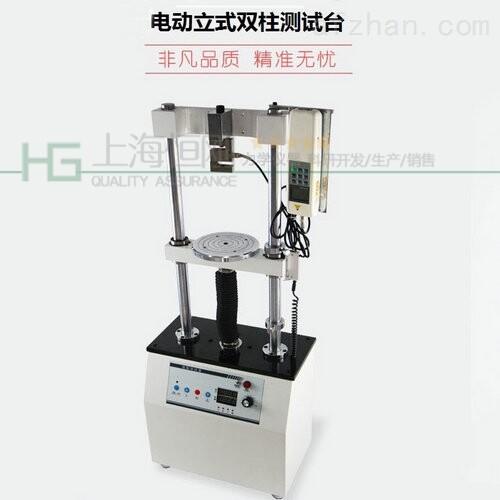供应电动双柱拉力计测量台5KN/5000N