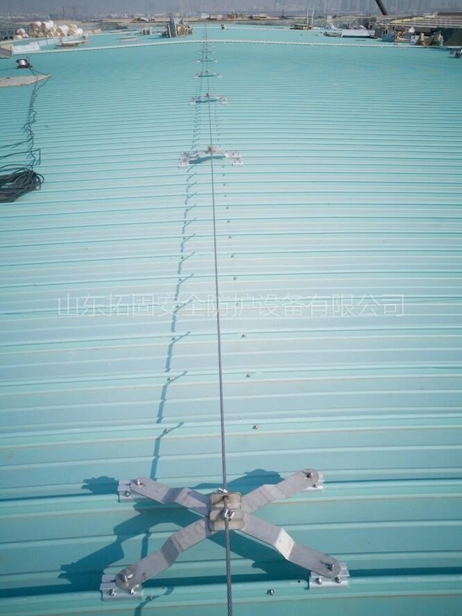 夹具固定防坠落系统屋面夹具防滑落