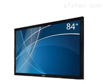 易信购商城出售大华 DHL84寸监控显示器