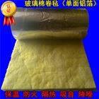 厂家生产销售玻璃棉岩棉钢丝网