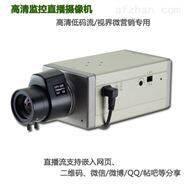 杰士安RTMP攝像機,rtmp推流,4K監控直播