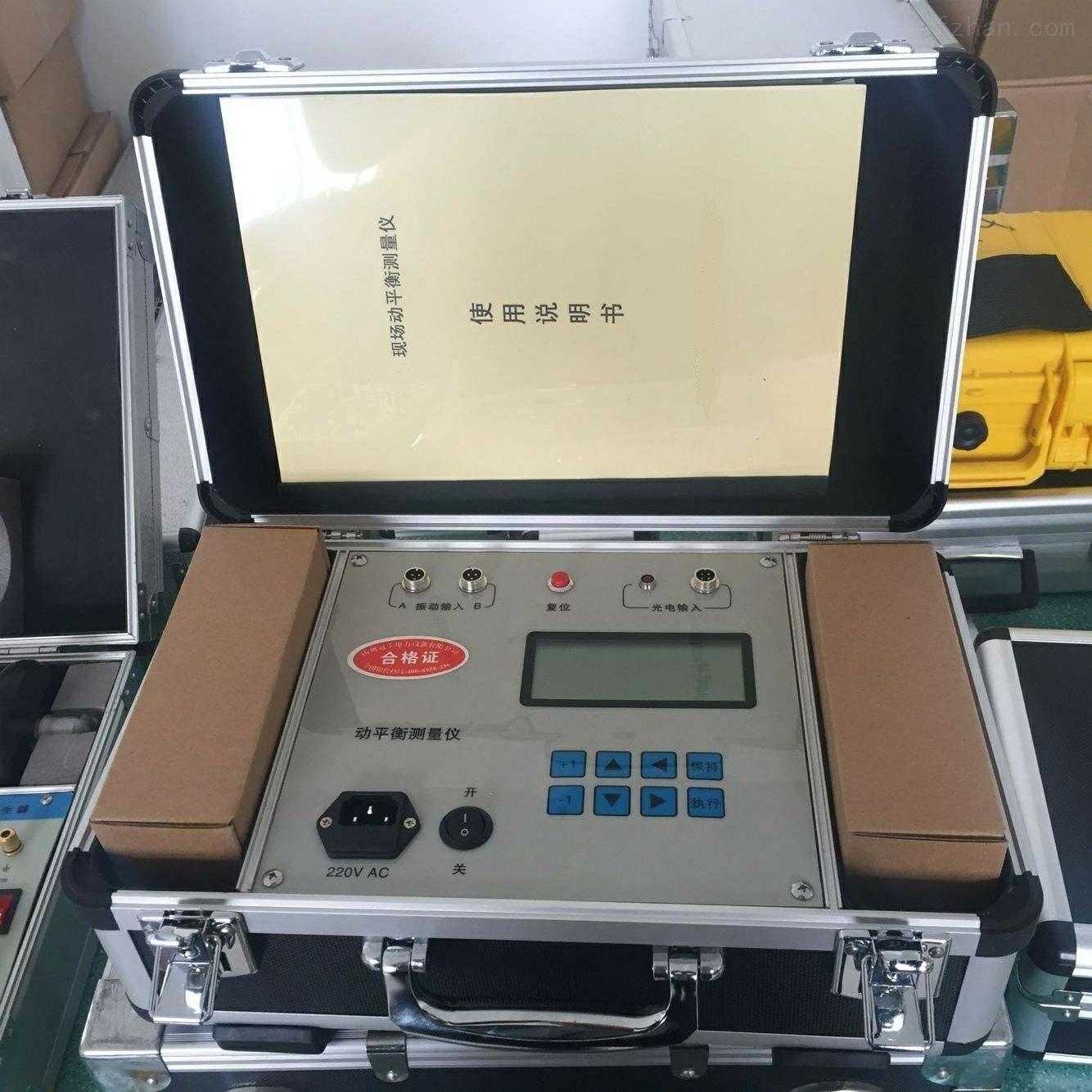 双通道 现场动平衡测量仪
